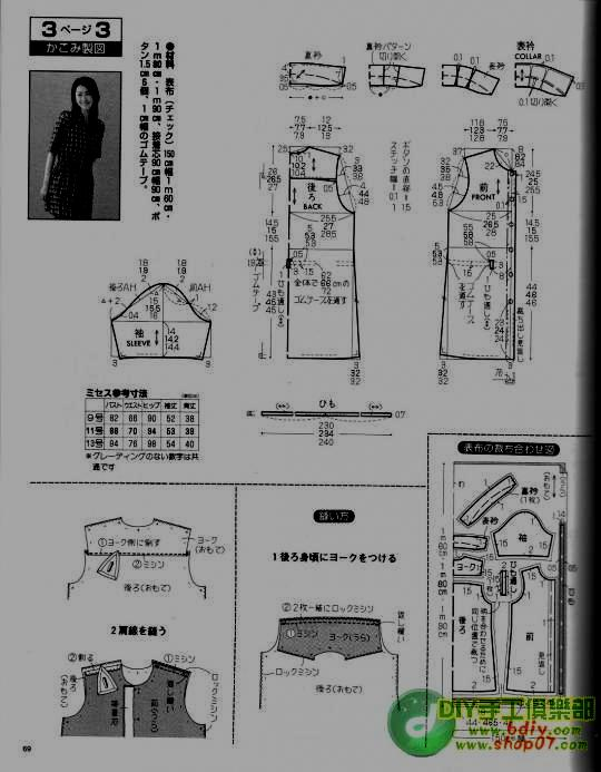 215_192648_6c9cf9e35ac9c2c (540x693, 54Kb)