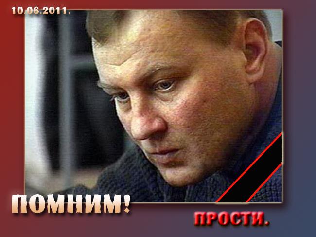 полковник Юрий Буданов. (650x487, 97Kb)