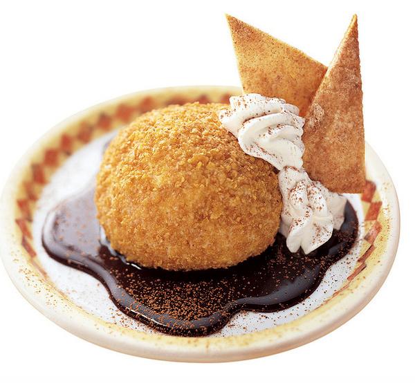 Scoops� Frio Grande� Ice Cream  Flickr - Photo Sharing! (600x554, 585Kb)