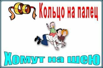 1255098364_1 (350x230, 15Kb)