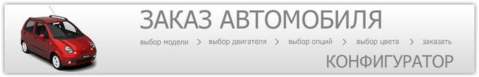 config (700x113, 21Kb)