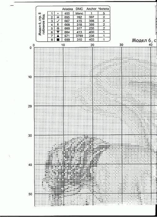 ангел))) (4) (506x700, 137Kb)
