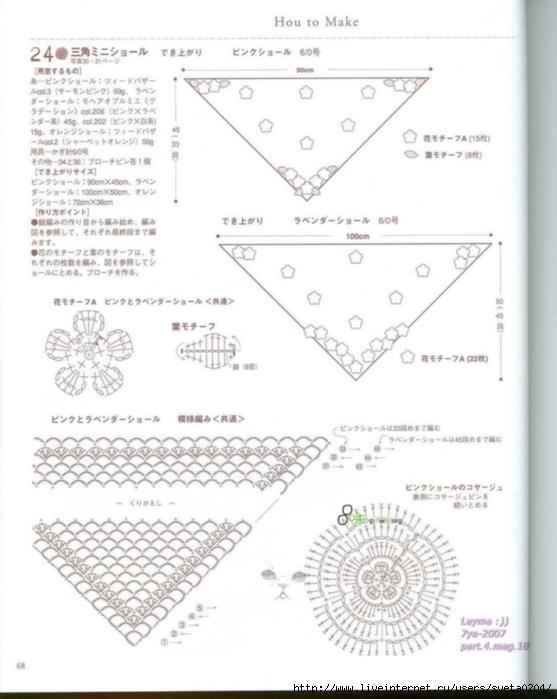 MINI XALE COM FLORES 1 (557x700, 178Kb)