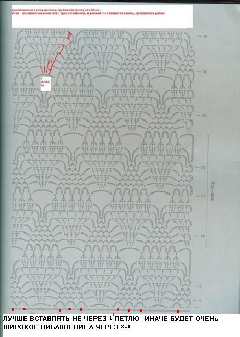 371-02 (470x660, 52Kb)