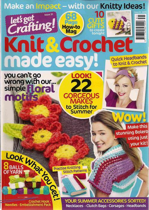 Let__s_get_crafting_Issue_31_2011_Knit___Crochet_made_easy_1 (497x700, 98Kb)