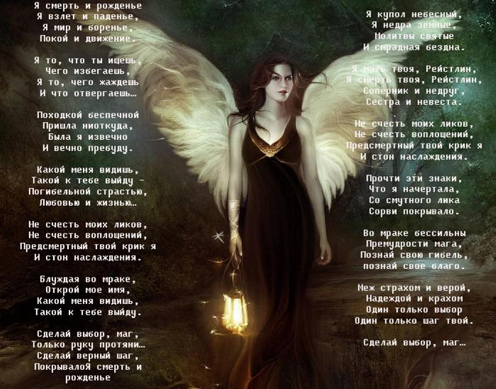 1297008677_fantasy-woman-g391 копия (700x548, 379Kb)