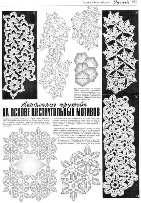 ВЯЗАНИЕ/Вязание КНИГИ и журналы.  Кардиганы. журнал повязанию. ссылка.
