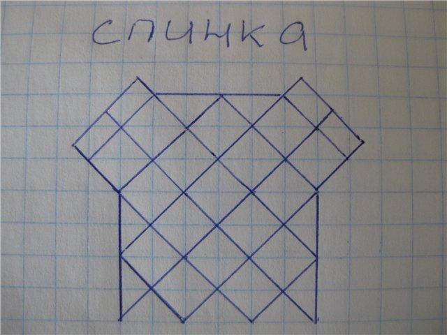 c796b6d6c0b1 (640x480, 46Kb)