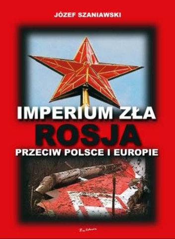 imperiumzla640x480 (352x480, 41Kb)