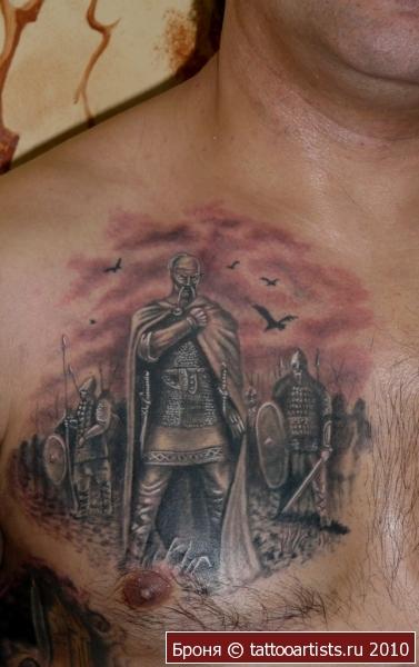 Татуировки ящерица эскизы татуировки
