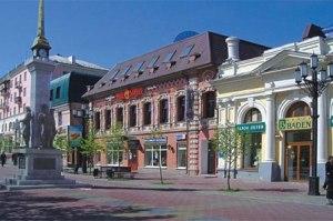 Челябинск/2741434_UhLJSVVeuP9LYxqc (300x199, 23Kb)