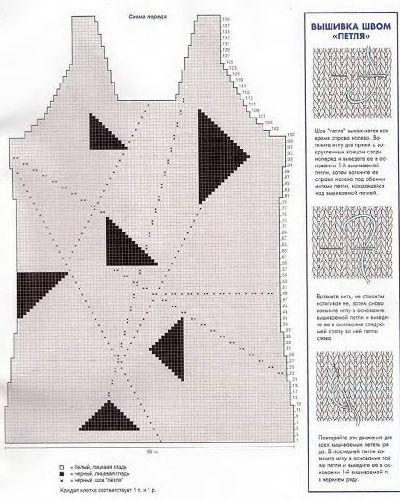 вязаная-маечка-спицами2 (400x500, 46Kb)