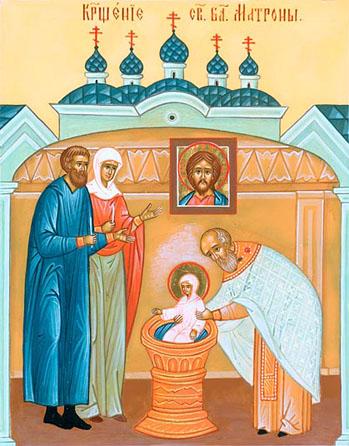 молитва за крестников и детей/4030949_krestiniJPG (349x446, 91Kb)