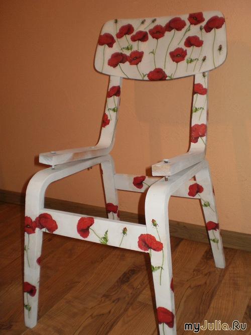 Как сделать новый стул из старого своими руками