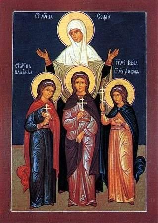 икона Веры, Надежды, Любви и Софьи/4030949_Veri_Nadejdi_Lubvi_i_Sofi (319x450, 87Kb)