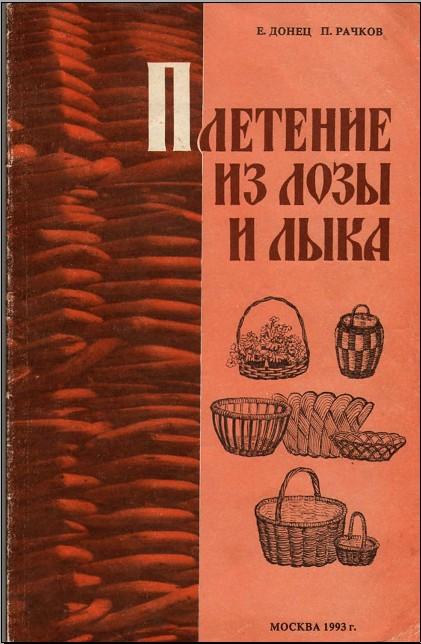 1 (421x644, 85Kb)