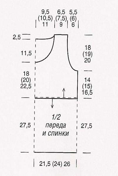 978574 (402x600, 69Kb)