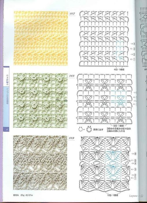 Knitting Pattrens Book 250 006 (508x700, 159Kb)