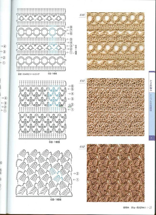 Knitting Pattrens Book 250 007 (508x700, 168Kb)