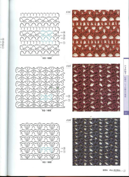 Knitting Pattrens Book 250 015 (508x700, 141Kb)