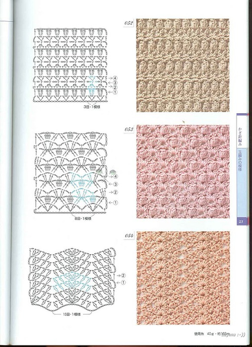 Knitting Pattrens Book 250 023 (508x700, 143Kb)