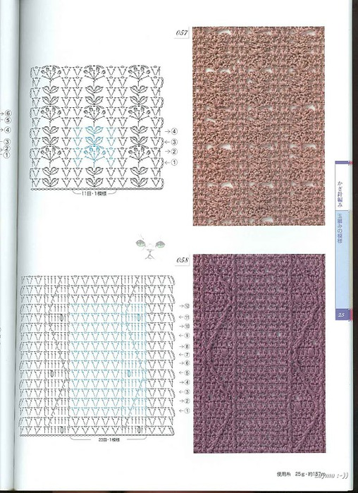 Knitting Pattrens Book 250 025 (508x700, 149Kb)
