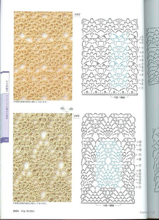 Knitting Pattrens Book 250 028 (508x700, 162Kb)