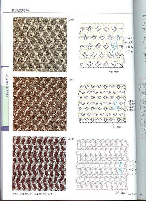 Knitting Pattrens Book 250 030 (508x700, 160Kb)