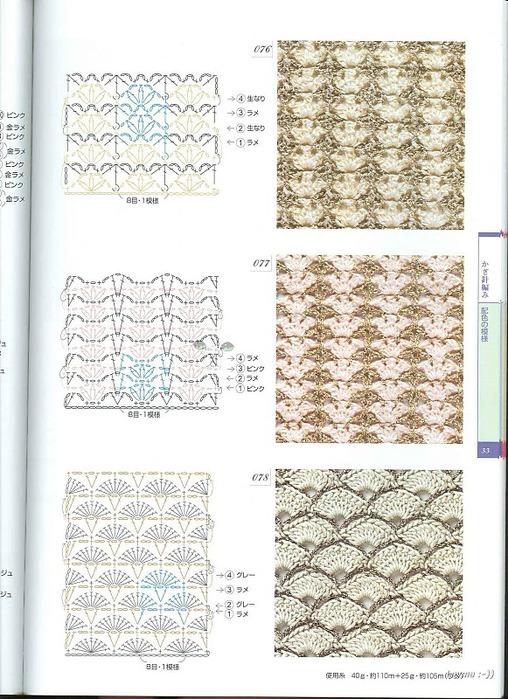 Knitting Pattrens Book 250 033 (508x700, 140Kb)