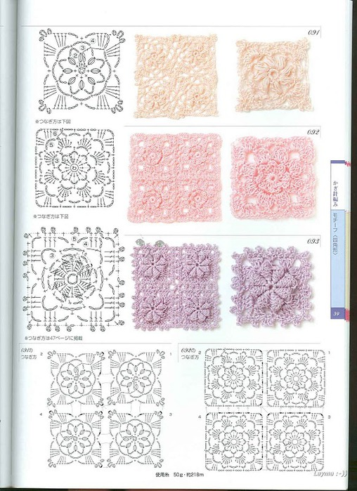 Knitting Pattrens Book 250 039 (508x700, 133Kb)