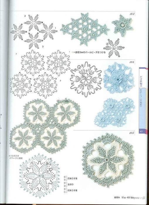 Knitting Pattrens Book 250 043 (508x700, 121KB)