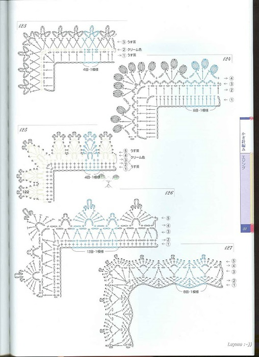 Knitting Pattrens Book 250 051 (508x700, 103Kb)