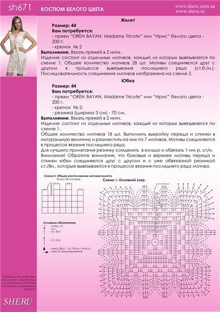 g62 (452x640, 82Kb)