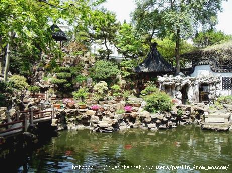 CHINA 2011 0566 (461x345, 186Kb)