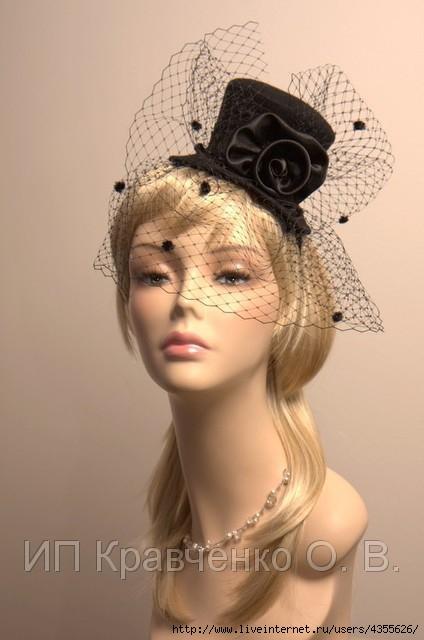3000руб.  Аккуратная свадебная шляпка цилиндр с вуалью вечер.