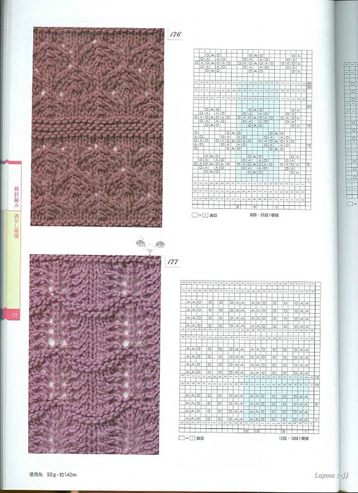3945880_Knitting_Pattrens_Book_250_072 (508x700, 131Kb)