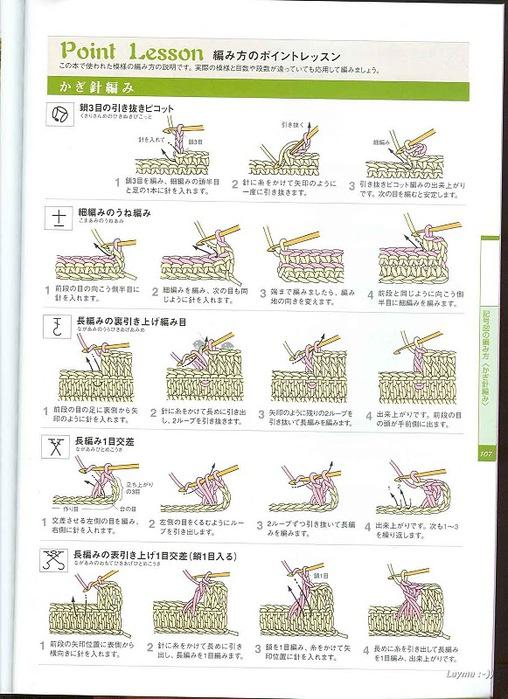 3945880_Knitting_Pattrens_Book_250_107 (508x700, 125Kb)