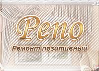 2835299_REPO (199x143, 74Kb)
