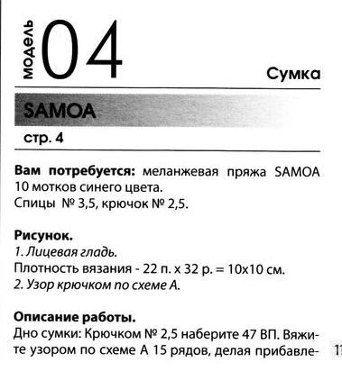 63bacdb1055ea77c3c94ffa069499075 (379x422, 33Kb)