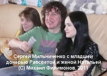 rassveta+milnichenko+natasha na divane21 (350x250, 27Kb)