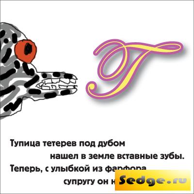 1302258971741919 (400x400, 64Kb)