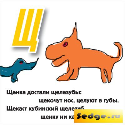 1302258971422626 (400x400, 53Kb)