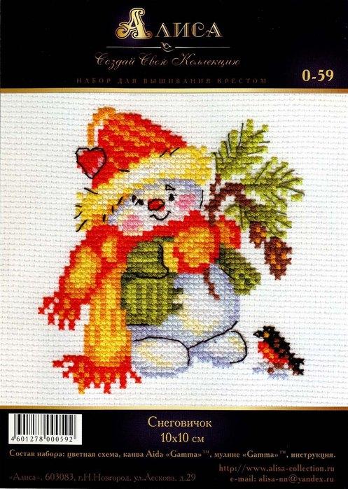 Алиса #0-59 - Снеговичок (497x700, 106Kb)