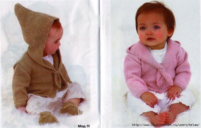 Вязание для малышей вконтакте 20