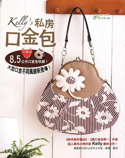 """...jpg Размер файла: 25 Мб Язык: японский Содержание: Журнал по шитью сумочек и кошельков с застежкой  """"поцелуйчик """" ."""