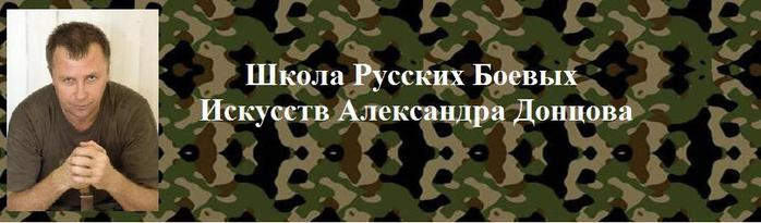 1207817_pic5_jpg_12345 (700x205, 32Kb)