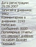 8000 (138x179, 9Kb)