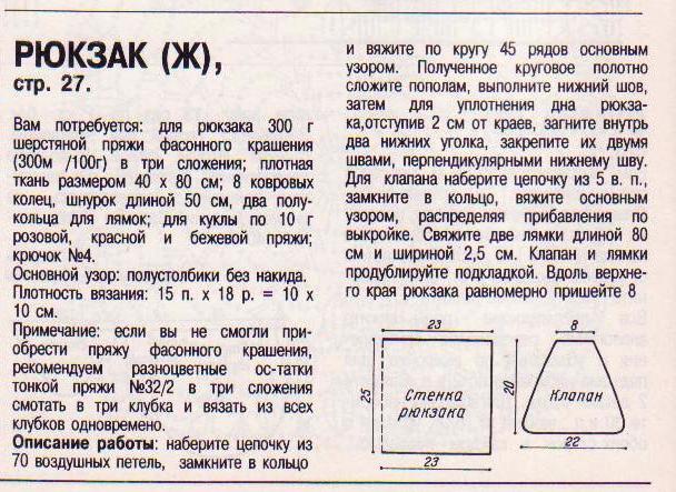 9ad (608x443, 81Kb)