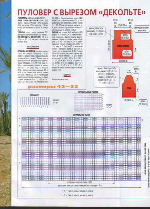 золушка 6-24 (7) (502x700, 197Kb)
