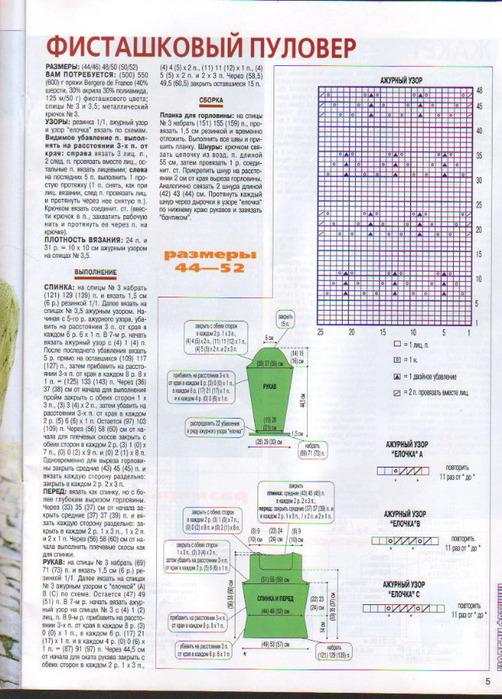 золушка 6-24 (8) (502x700, 185Kb)